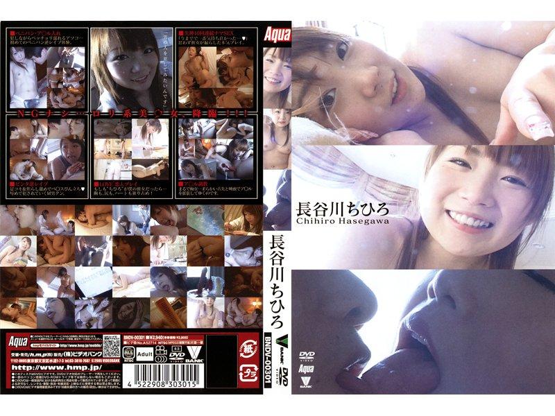 BNDV-00301
