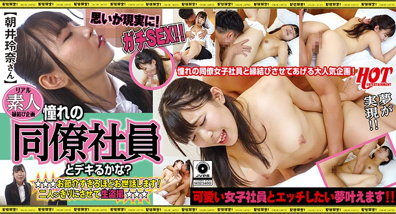 DHT-0203