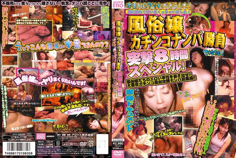 DVD-0360SR