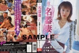 DVDPS-056