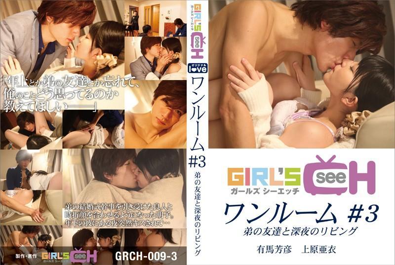 GRCH-009-3