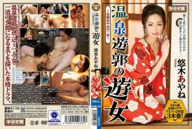 KNMD-074