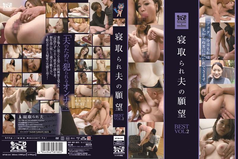MTVB-041