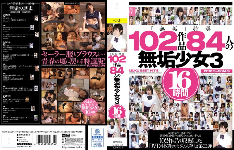 MUCD-159