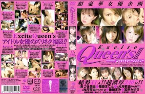 NEXTC-005
