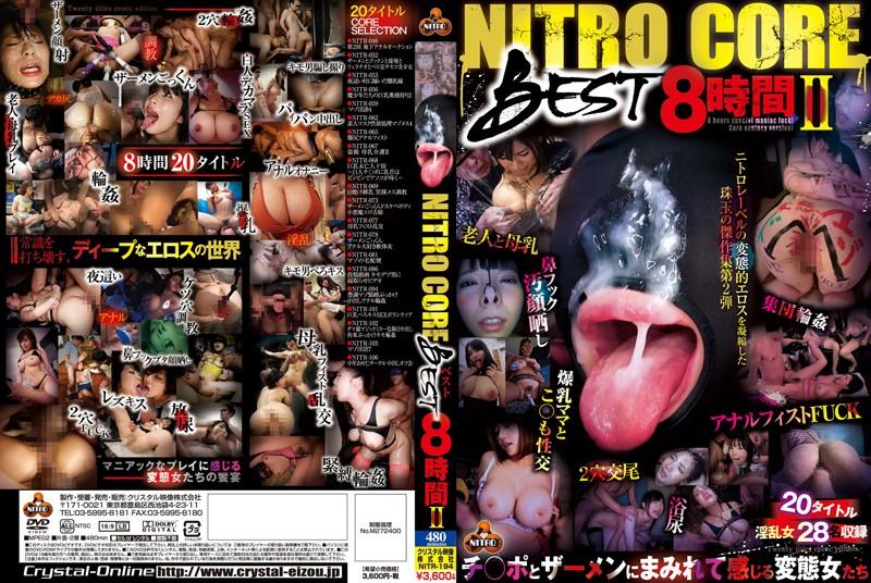 NITR-194