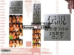 NTF-016B-2