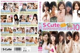 SQTE-060