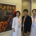Comparte Síguenos Taiwán – Científicos de la University National Yang-Ming han descubierto un gen que […]