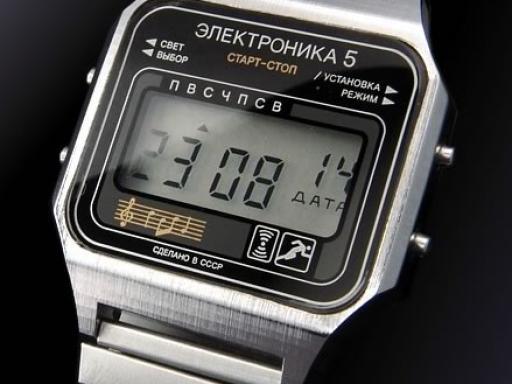 Relojes digitales Elektronika
