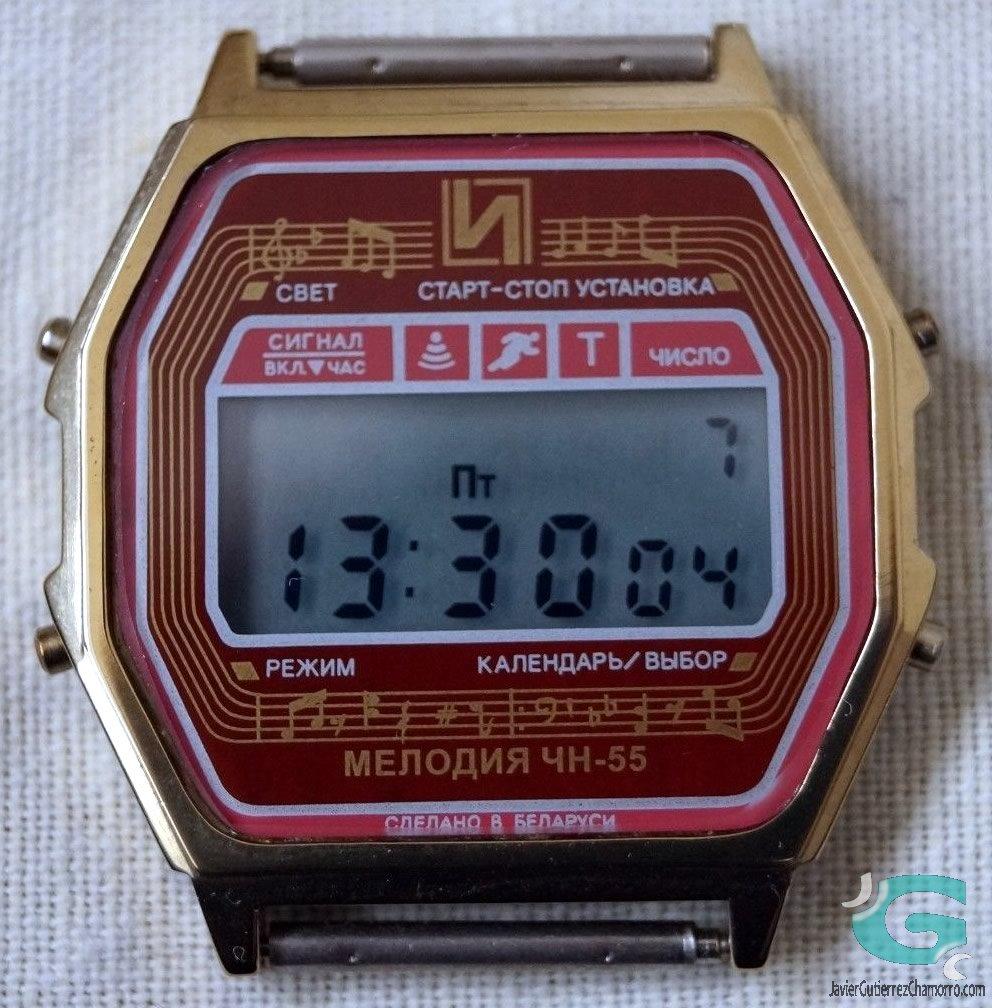 Elektronika ChN-55 Melody