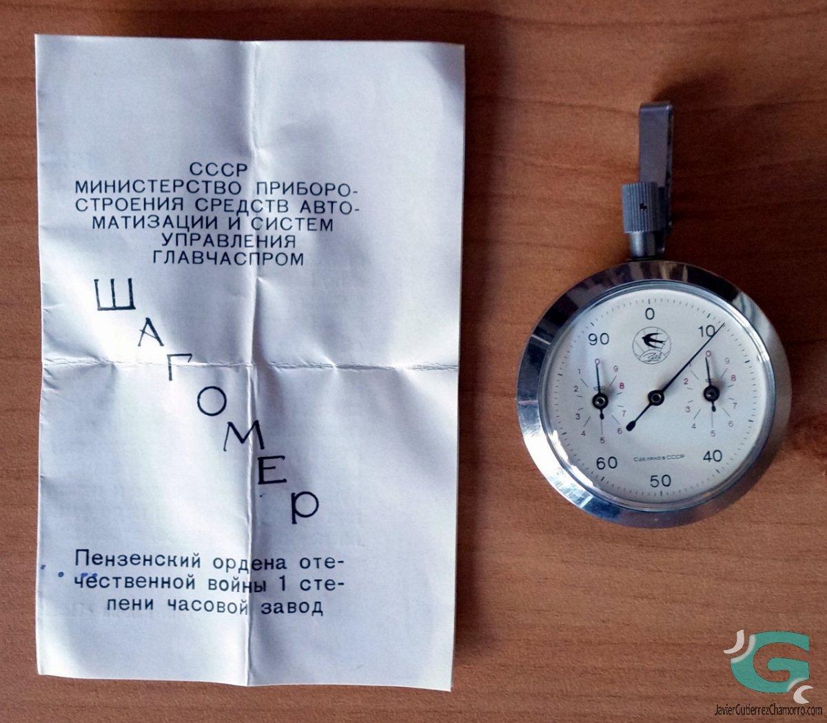 Podómetro mecánico Zaria