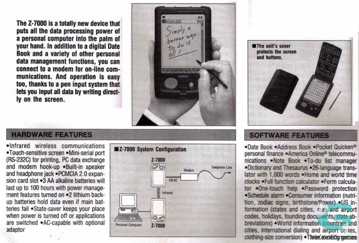 La PDA secreta de Casio, la Z-7000