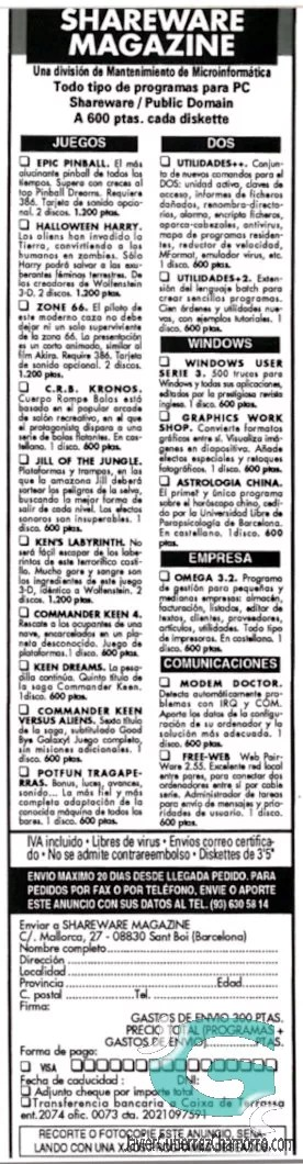 Cuerpo Rompe Bolas (C.R.B.)