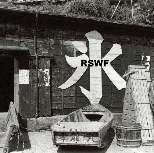 SevenseaS Monoblock RSWF Edition