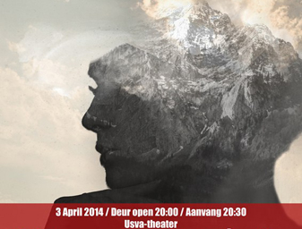 USVA Dreams Poster