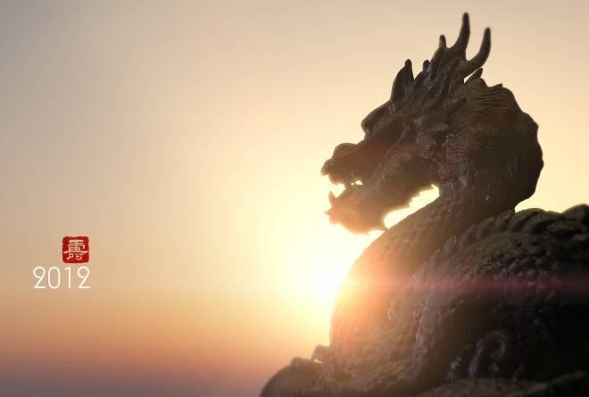 2012: año del dragón de agua