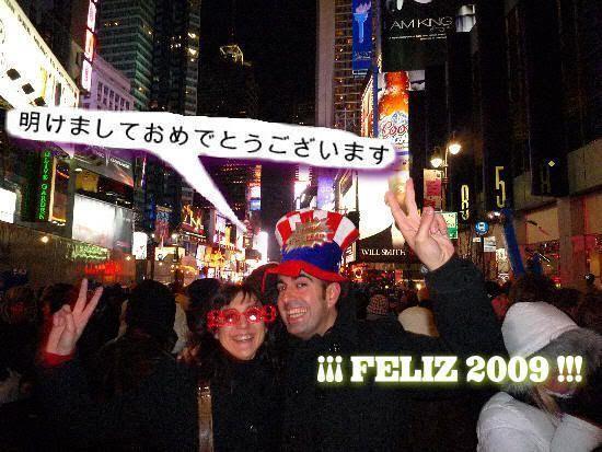 Nochevieja en Times Square (Nueva York). 31 de diciembre de 2007