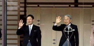 La familia real japonesa en el cumpleaños de Akihito