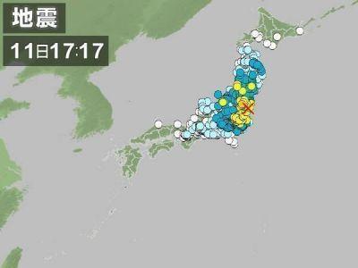 Réplicas de terremoto