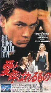 """Cartel de """"Esa Cosa Llamada Amor"""" (""""The Thing Called Love"""", 1993)"""