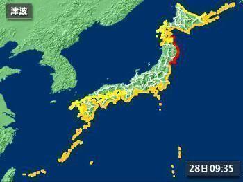 Alerta de tsunami