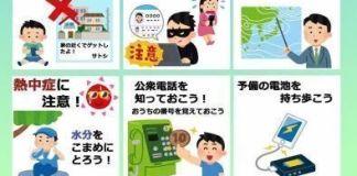 Advertencias sobre Pokemon Go en Japón