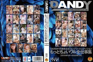 DANDY-735 JAV