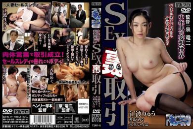FAJS-028 JAV