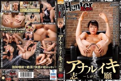 HUNBL-006 JAV