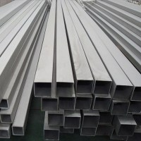 Stainless Steel Rectangular Square Pipe Tube For Sale ...