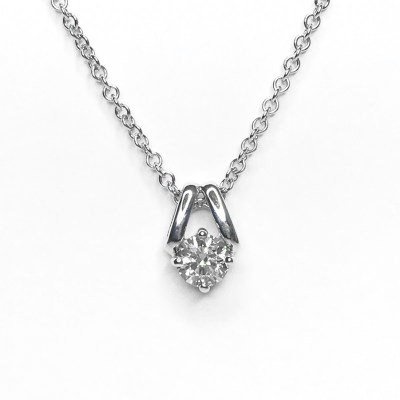 Diamond Pendant in 18ct White Gold