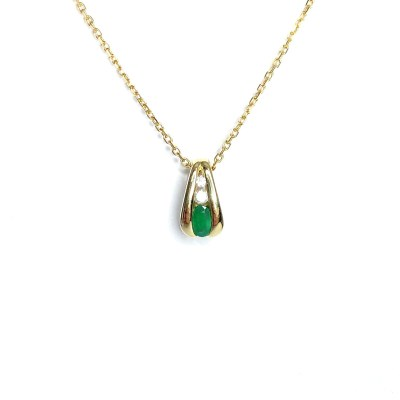 Second Hand 14ct Yellow Gold Emerald & Diamond Pendant