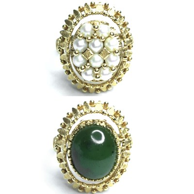 Unique Reversable Second Hand 18ct Yellow Gold Pearl & Jade Ring