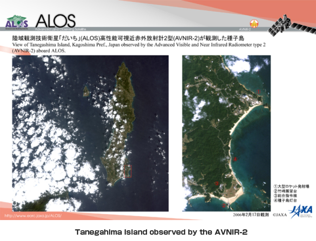 Tanegahima Island observed by the AVNIR-2