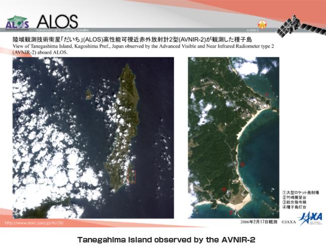 Tanegahima Island observed by the AVNIR-2