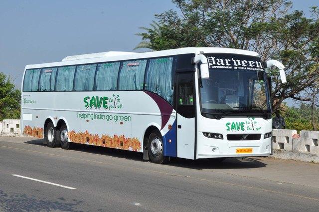 parveen travels jayankondam