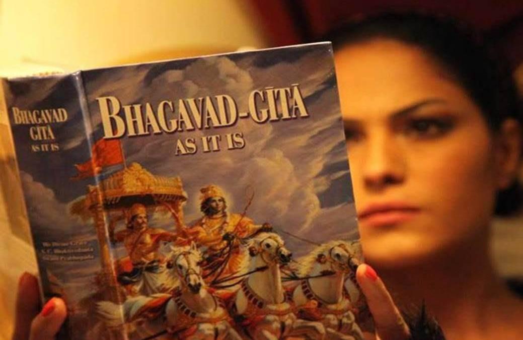 Gita Jayanti message from His Holiness Jayapataka Swami Guru Maharaja