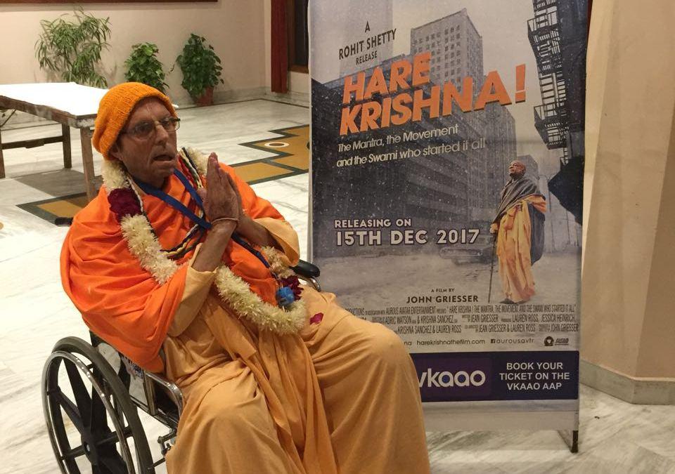 "The ""Hare Krishna!"" movie"