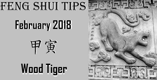 Feng Shui Tips for February 2018