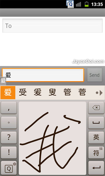 Top 5 free Chinese handwriting input for Android - JayceOoi.com