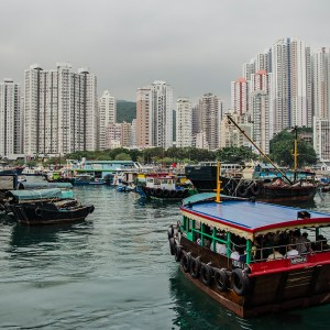 Aberdeen, Hong Kong, from Aberdeen Harbour