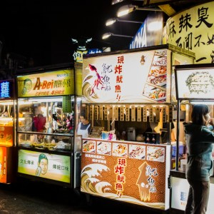 Food carts at the Shilin Night Market - Taipei, Taiwan