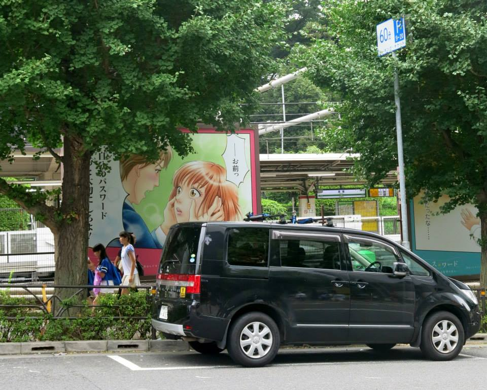 harajuku-tokyo-takeshita-street-hazel-caasi