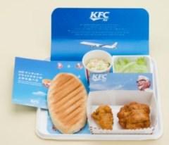 KFC JAL