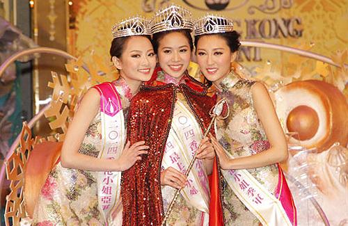 Miss Hong Kong 2014 Erin