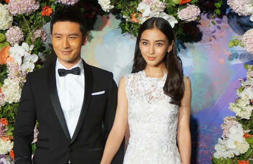 Huang Xiaoming and Angelababy to Wed on October 1
