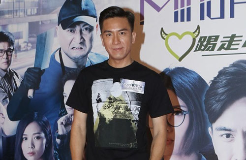 Kenneth Ma and Jacqueline Wong's Bath Scenes Aren't With Each Other