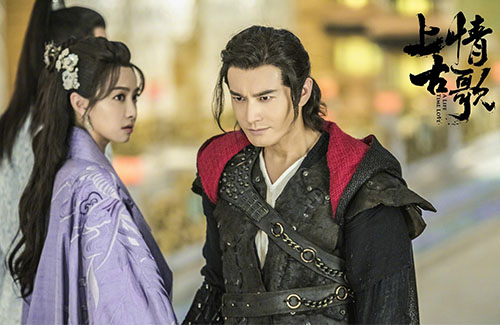 """Huang Xiaoming's """"A Life Time Love"""" Welcomes the Summer"""