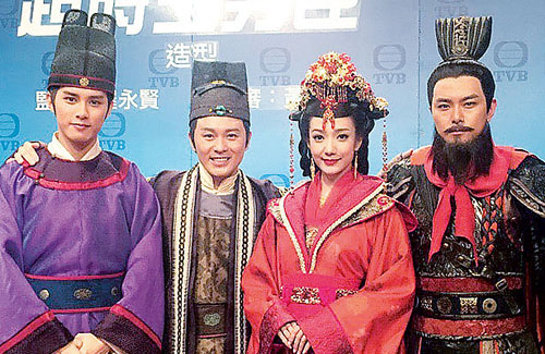 """TVB Time-Traveling Drama """"A General, a Scholar, and an Eunuch"""" Airs on July 17"""